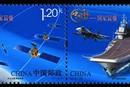 2013-25 《中国梦—国家富强》特种邮票、小全张