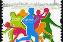 2014-16 《第二届夏季青年奥林匹克运动会》纪念邮票