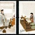 2014-18 《諸葛亮》特種郵票、小型張
