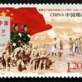2014-24 《新疆生产建设兵团成立六十周年》纪念邮票