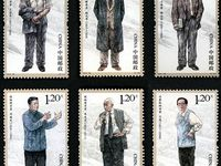 2014-25 《中国现代科学家(六)》纪念邮票