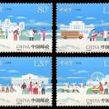 2015-15 《中國夢—人民幸福》特種郵票、小全張