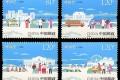 2015-15 《中国梦—人民幸福》特种邮票、小全张
