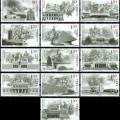 2015-20 《中國人民抗日戰爭暨世界反法西斯戰爭勝利七十周年》紀念郵票、小型張