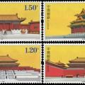 2015-21 《故宮博物院》特種郵票