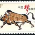 2015-29 《图说我们的价值观》特种邮票