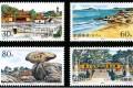 1999-6 《普陀秀色》特种邮票