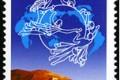 1999-10 《万国邮政联盟成立一百二十五周年》纪念邮票