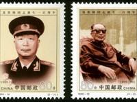 1999-19 《聶榮臻同志誕生一百周年》紀念郵票