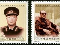 1999-20 《世紀交替 千年更始–20世紀回顧》紀念郵票