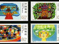 2000-11 《世纪交替,千年更始–21世纪展望》纪念邮票