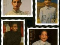 2000-12 《陳云同志誕生九十五周年》紀念郵票