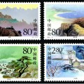 2000-14 《嶗山》特種郵票、小全張