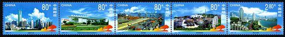 2000-16 《深圳经济特区建设》特种邮票