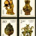 2000-21 《中山靖王墓文物》特种邮票