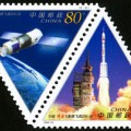 """2000-22 《中國""""神舟""""飛船首飛成功紀念》紀念郵票"""