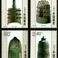 2000-25 《中国古钟》特种邮票