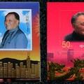 2000-特1 特別發行《港澳回歸世紀盛事》郵票