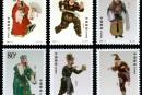 2001-3 《京剧丑角》特种邮票