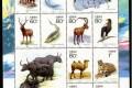2001-4 《国家重点保护野生动物(I级)》(二) 特种邮票