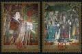 2001-6 《永乐宫壁画》特种邮票