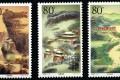 2001-8 《武当山》特种邮票、小型张