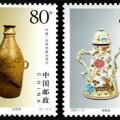 2001-9 《陶瓷》特種郵票(與比利時聯合發行)