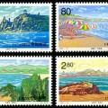2001-14 《北戴河》特種郵票