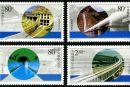 2001-16 《引大入秦工程》特种邮票