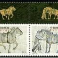 2001-22 《昭陵六骏》特种邮票