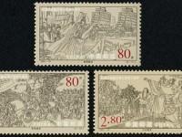 2001-27 《郑成功收复台湾340年》纪念邮票