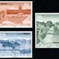 2002-9 《麗江古城》特種郵票、小全張