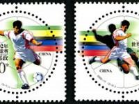 2002-11 《世界杯足球賽》紀念郵票