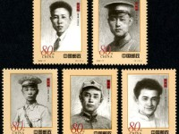 2002-17 《人民軍隊早期將領》紀念郵票