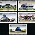 2002-25 《博物馆建设》特种邮票