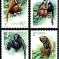 2002-27 《长臂猿》特种邮票