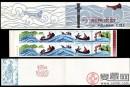 SB(4)1981寓言-刻舟求劍郵票的收藏價值
