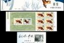 SB(6)1981紫貂邮票的市场需求