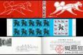 SB(7)1982壬戌年邮票的收藏