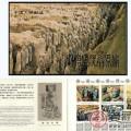 SB(9)1983秦始皇陵兵馬俑郵票的歷史背景