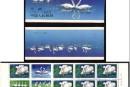 SB(10)1983天鹅邮票介绍