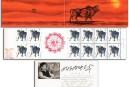 SB(12)1985乙丑年邮票收藏