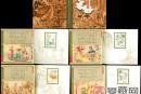 SB(21)2001 民间传说——许仙与白娘子的故事