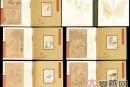 SB(24)2003 民间传说——梁山伯与祝英台邮票鉴赏