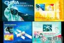 SB(25)2003 中国首次载人航天飞行成功投资分析