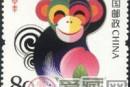 SB(26)2004 甲申年历史文化