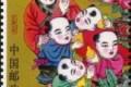 分析SB(33)2007 中国2010年上海世博会会徽和吉祥物投资思路