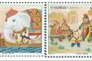 SB(35)2008 曹冲称象邮票收藏价值几何