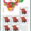 SB(36)2009 己丑年郵票升值空間值得期待