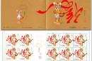 SB(39)2010 庚寅年邮票的格已经涨了几十倍